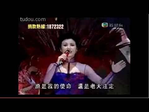 汪明荃 明成皇后 live - YouTube