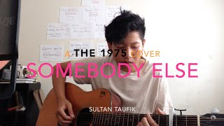 Somebody Else - The 1975 Acoustic Cover