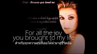 Baixar เพลงสากลแปลไทย #113# Because You Loved Me - Celine Dion (Lyrics&Thaisub) ♪♫♫ ♥