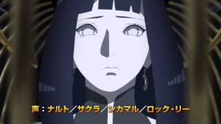 The Last Naruto the Movie (рус. субтитры)