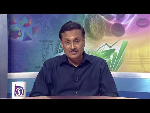 Message of NIOS Chairman for Registered Teachers in DELED course - English