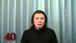 「ヌード・マウス」山本亨さんが100秒インタビューにチャレンジ! 佐藤みゆき 検索動画 30