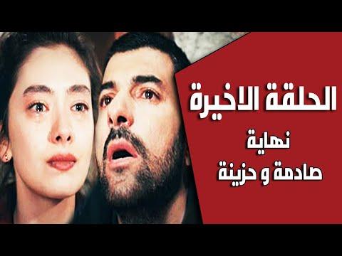 مسلسل ابنة السفير الحلقة الاخيرة - موعد العرض رسمي و مؤكد