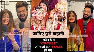 रातो रात Viral Couple की असली कहानी || Who is Sachet Parampara || Meera ke Prabhu Giridhar Nagar
