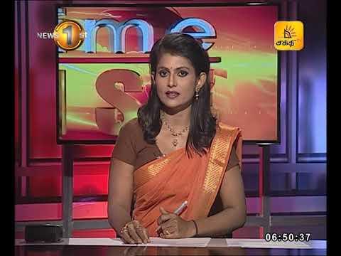 News 1st Prime Time Sunrise Tamil News - (18-04-2018)