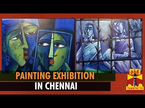 Nirbhaya's Memorial Painting Exhibition In Chennai - Thanthi TV
