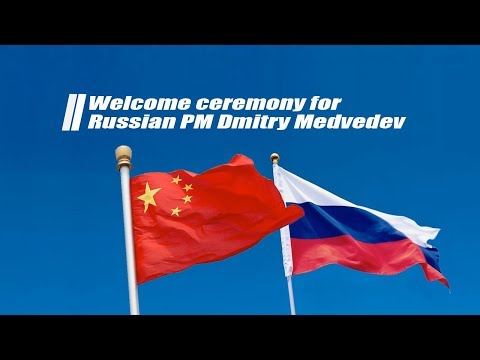 Live: Welcome ceremony for Russian PM Dmitry Medvedev