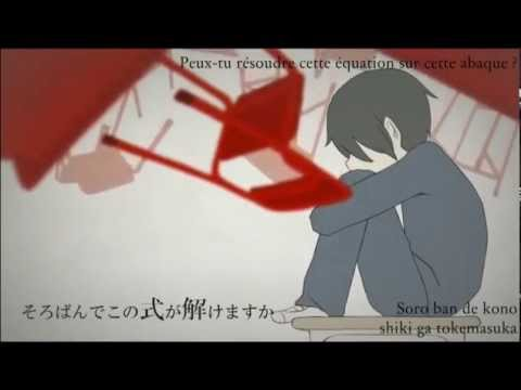 【Glutamine】Lost One No Goukoku【Vostfr】