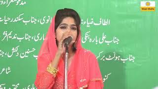 danish ghazal latest dasna ghaziabad mushaira 2018