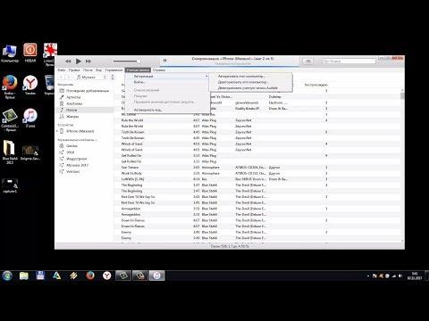 Как закачать музыку на айфон 6 с компьютера