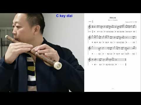 《Rain In JiangNan》Dizi C Key+D Key+Bass G Key Finger Chart And Staff Number Notation《雨碎江南》片段竹笛指法+简线谱