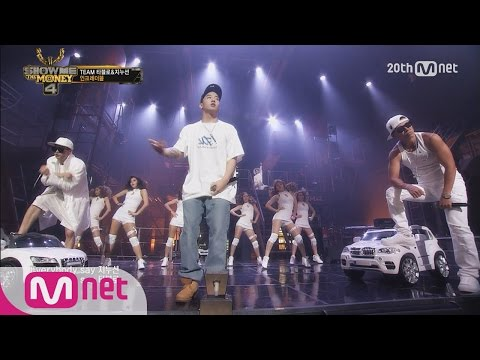 [SMTM4] Incredivle with Tablo&Jinusean – Oppa's Car @ 1st Contest EP.08