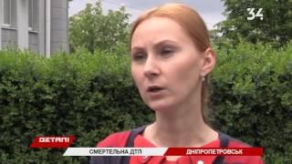 В ДТП на набережной  разбились 2 девушки