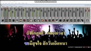ชมรมคนผัวเผลอ สาวมาด Project SONAR + Extreme Karaoke By เอกกี้ ศรีลำดวน