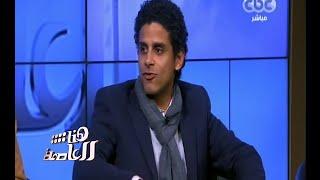 حمدي المرغني يكشف حقيقة نسبه للضيف أحمد (فيديو)