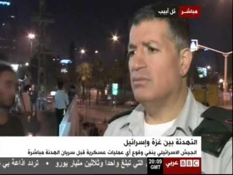 الناطق العسكري العام يتحدث عن عامود السحاب