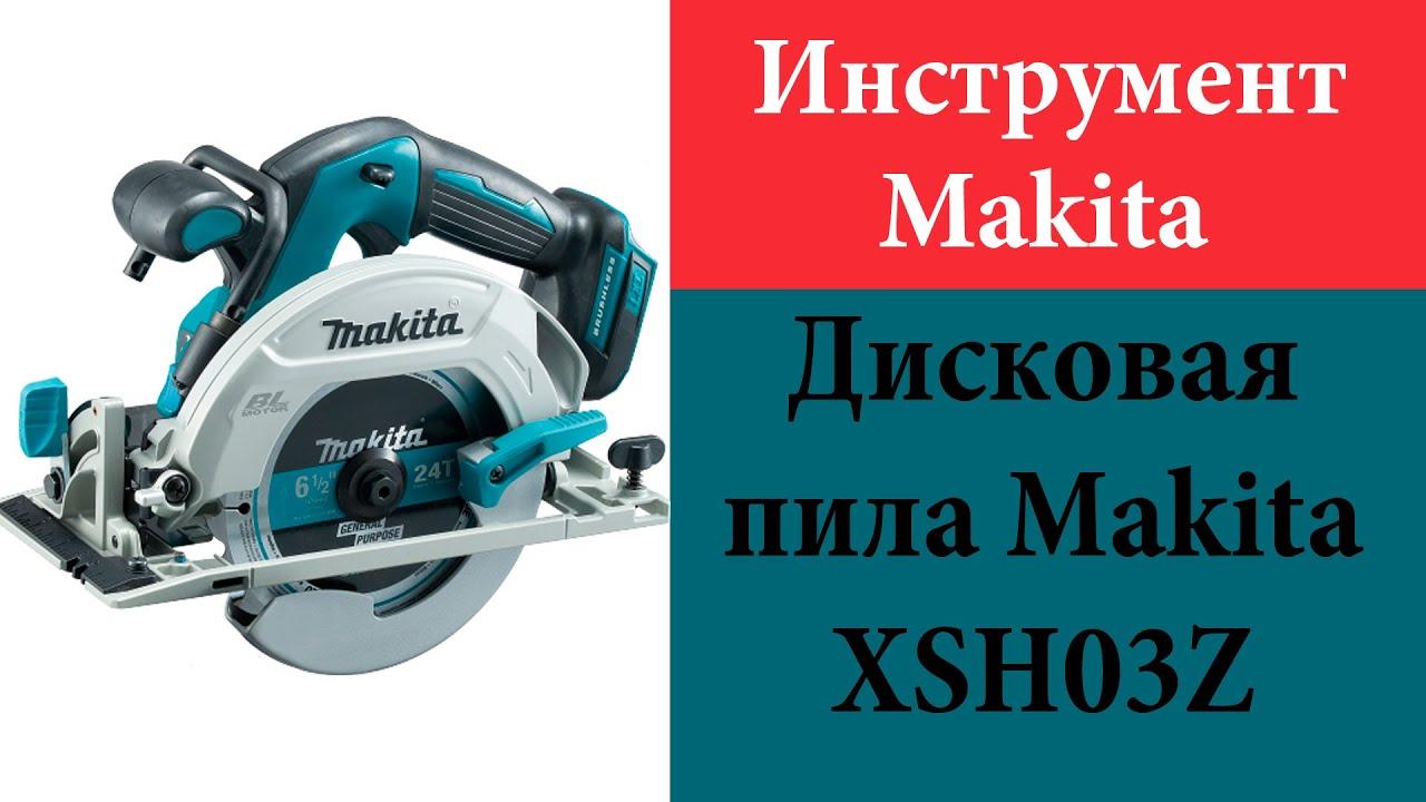 Разнообразный выбор шин, дисков и колес для вашего авто или мототранспорта найдете на olx. Ua украина. Колеса и аксессуары к ним, различного.