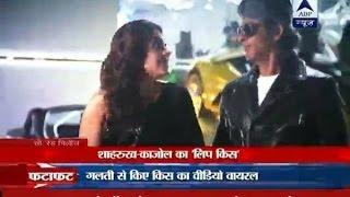SRK accidentally kisses Kajol during shoot of 'Tukur-Tukur'