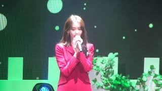 181111 YoonA(윤아)_十七(Cover S.H.E) FM in Taipei MP3
