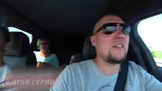 В Крым на авто Часть 1