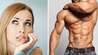 2 से 3 इंच तक बढ़ाये लिंग का साइज 1 हफ्ते में   100 % Working   ling ko lamba mota karne ka tarika  