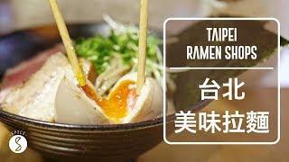 一蘭在日本的評價普通,為什麼在台灣開店凌晨還有人在排隊?許多在日本...