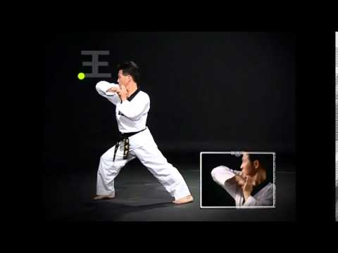 HK Taekwondo Taegeuk Form 1-8
