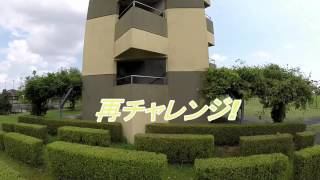 佐賀・福富マイランド公園