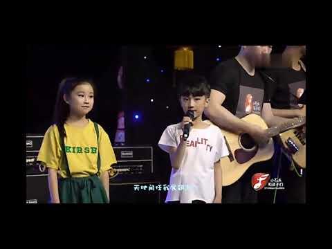 Lagu beyond cover anak kecil