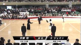 16th World Kendo Championship Men's Team Final on NHK Japan vs Korea