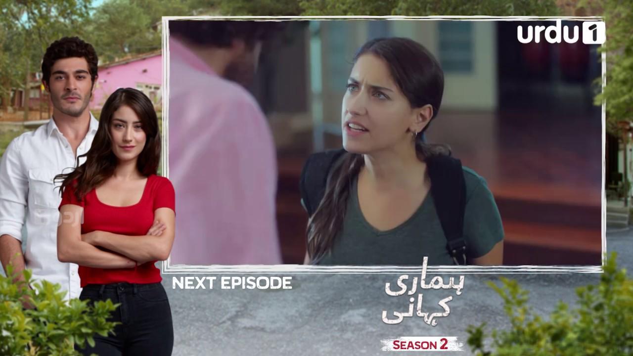 Hamari Kahani | Season 2 | Episode 128 | Teaser | Bizim Hikaya | Urdu Dubbing | Urdu1 | 10 July 2020
