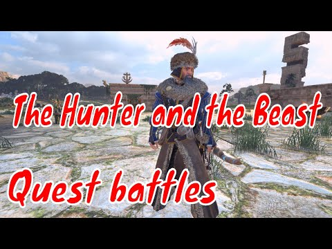 The Hunter and the Beast Quest Battles. Total War Warhammer 2 |