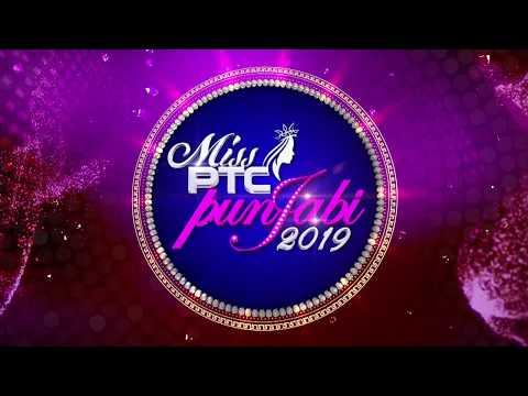Miss PTC Punjabi
