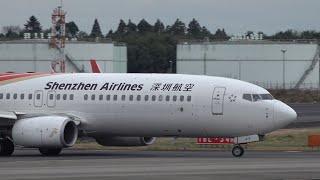 Shenzhen Airlines Boeing 737-800 B-1475 Landing at NRT 34R