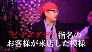 ニコニコ生放送「スターガイズチャンネル」 【特番】歌舞伎町ホストクラ...