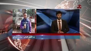 الجش الوطني يصد هجوما للمليشيا الايرانية شرق تعز | يمن شباب