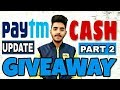 Paytm cash Giveaway Part 2 update | Paytm cash Giveaway on 1000 Subscribers