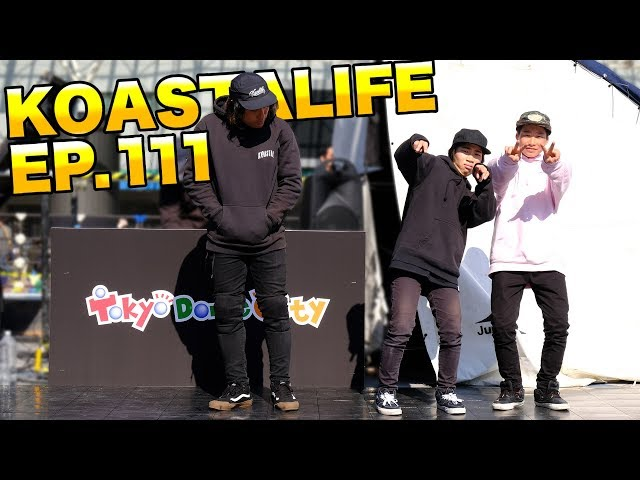平日練習とTokyo Dome Cityでジャンプ!| KOASTALIFE EP.111