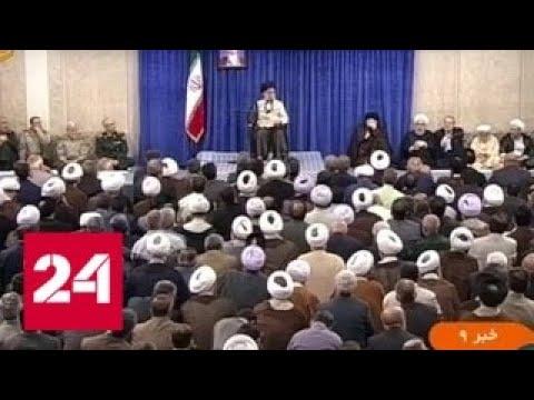 США усиленно давят на Иран - Россия 24