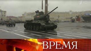 Генеральные репетиции парадов Победы прошли во многих российских городах.