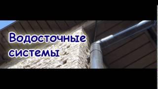 Строительные материалы в Атырау(, 2015-09-06T01:27:46.000Z)