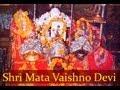 Shri Mata Vaishno Devi - Devi Stuti