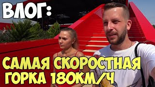 Испания | Port aventura ferrari land red force | Обзор Порт авентура