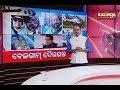 Baijayant  brazenly flouts law ! || News Pulse