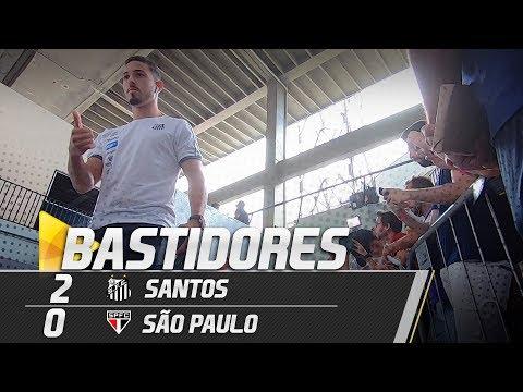 Santos 2 x 0 São Paulo | BASTIDORES | Paulistão (27/01/19)