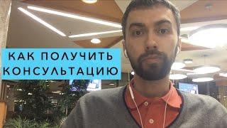Консультация психолога онлайн. О консультации психолога-практика по скайпу(, 2015-11-23T04:01:46.000Z)