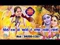 Jaya Kishori Ji | Mithe Ras se bhari Radha Rani Lage | Bhajan | Amritvani Tv