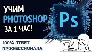 урок по Photoshop CS6 - Как создать свой стиль?