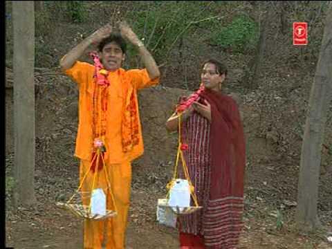 Kalpana Patowary - Naache Kanwariya Shiv Ke Nagariya - Album Naache Kanwariya Shiv Ke Nagariya