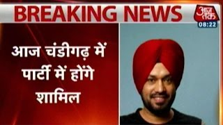 Punjabi Comedian And Actor Gurpreet Ghuggi To Join AAP Today